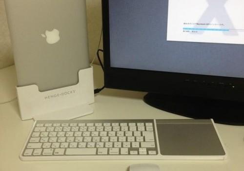 ドッキングステーションHENGE・DOCKSでMacノートブックをデスクトップ利用
