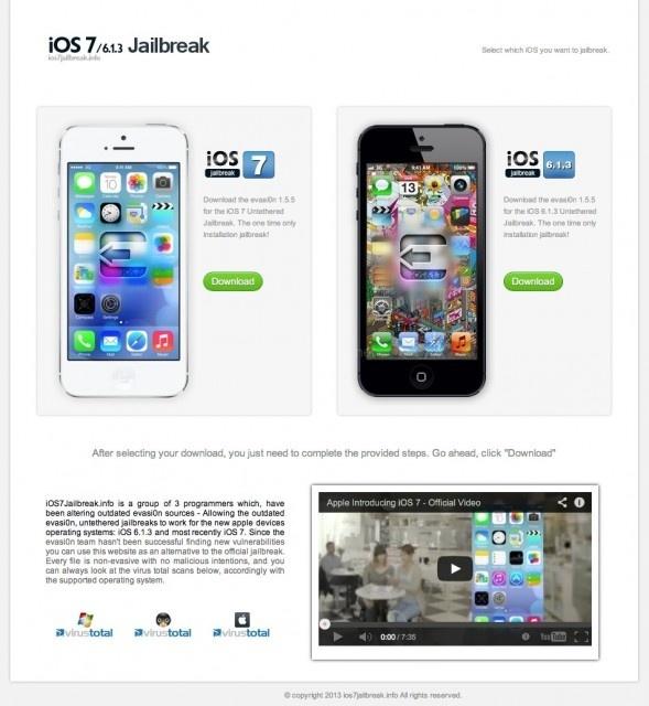iPhone5/5S iOS7脱獄できると偽モノが!注意