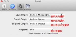 soundsetting