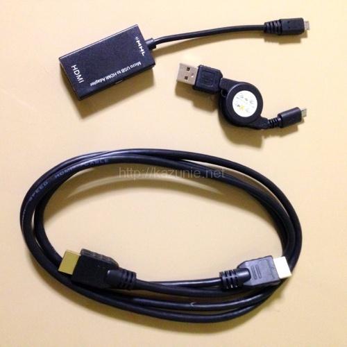 MHL対応のAndroidスマホ(XperiaZ1等)を対応ケーブルで簡単に画面をTVに出力する方法