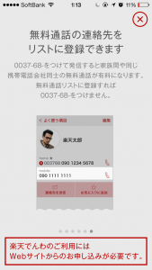 2013-12-06 01.13.59