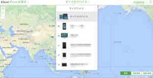 iCloud_-_iPhoneを探す-7