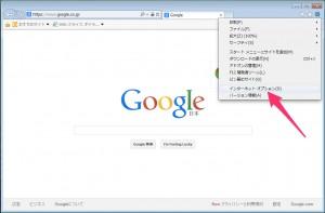 Google_-_Windows_Internet_Explorer