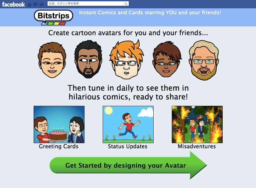 アメリカンスタイルなコミック調の画像を簡単に作って楽しむFacebookアプリ