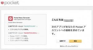 Authorize_App-2