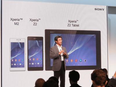 ソニーが「SmartBand」と「XperiaZ2」発表などほか今日の #スクラップ #2014 #2/24