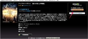 Amazon_co_jp:_アップサイドダウン 重力の恋人_字幕版___ジム・スタージェス__キルスティン・ダンスト__ティモシー・スポール__ファン・ソラナス__Amazonインスタント・ビデオ-2 2