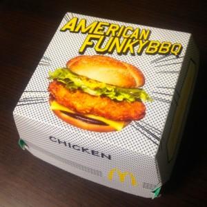 アメリカンファンキーBBQ チキン