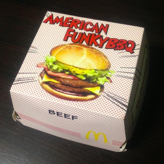 マクドナルド期間限定バーガー「アメリカンファンキーBBQ ビーフ」#マックの80年代風バーガー