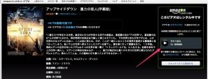 Amazon_co_jp:_アップサイドダウン 重力の恋人_字幕版___ジム・スタージェス__キルスティン・ダンスト__ティモシー・スポール__ファン・ソラナス__Amazonインスタント・ビデオ