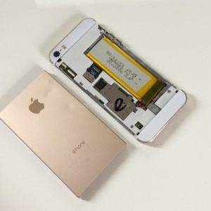 iPhone5sバックパネル