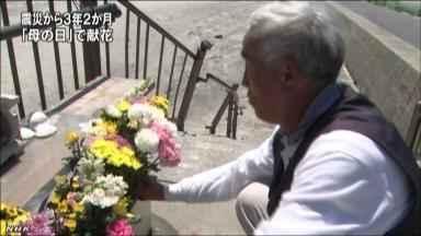 震災3年2か月は「母の日」カーネーション献花ほか今日の #スクラップ #2014 #5/11