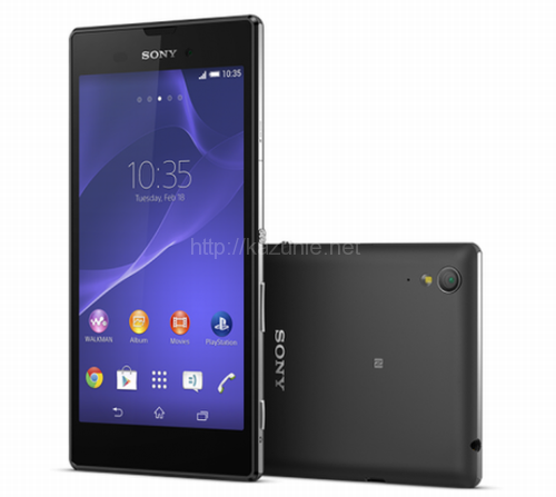 ソニー5.2インチ薄型スマートフォン発表ほか今日の #スクラップ #2014 #6/4
