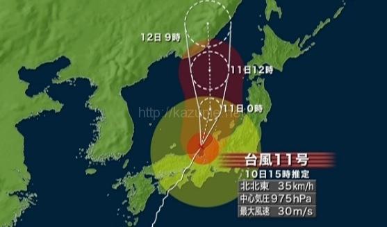 台風11号 台風の中心、福井市の西の日本海に抜けるほか今日の #スクラップ #2014 #8/10