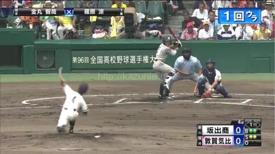 『高校野球ライブ中継アプリ』甲子園の生放送をiPhoneで見よう!ほか今日の #スクラップ #2014 #8/11