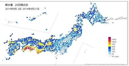 気象庁「平成26年8月豪雨」と命名ほか今日の #スクラップ #2014 #8/22