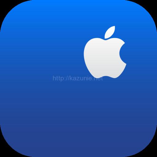 AppleサポートiOSアプリが日本上陸!Appleユーザー今日からダウンロード可能に